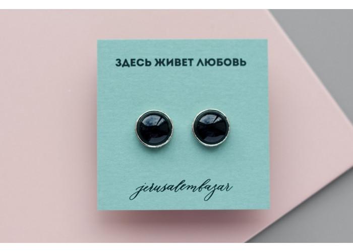 Серёжки-пусеты с чёрным агатом // серебро