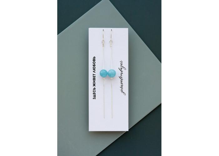 Серьги-цепочки с бусиной из голубого кварца // серебро