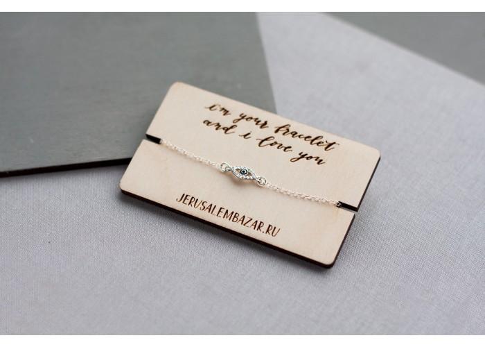 браслет на цепочке с подвеской-глазиком из фианитов // серебро