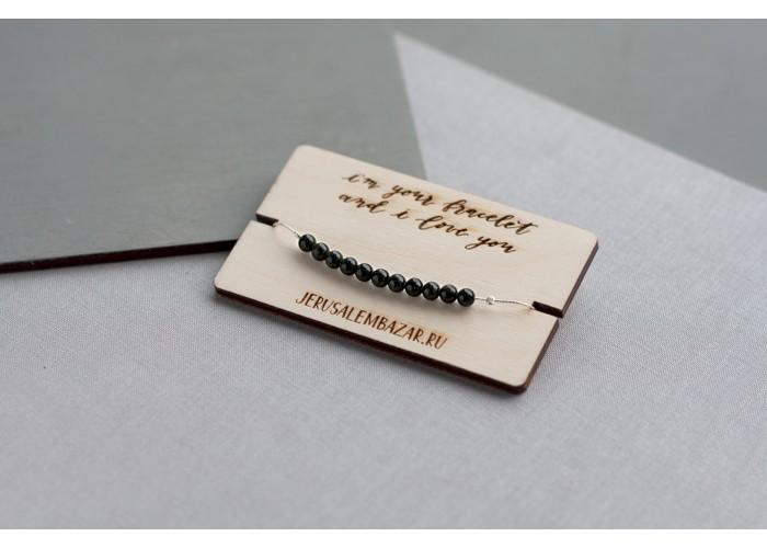 браслет на цепочке с бусинами чёрного агата // серебро