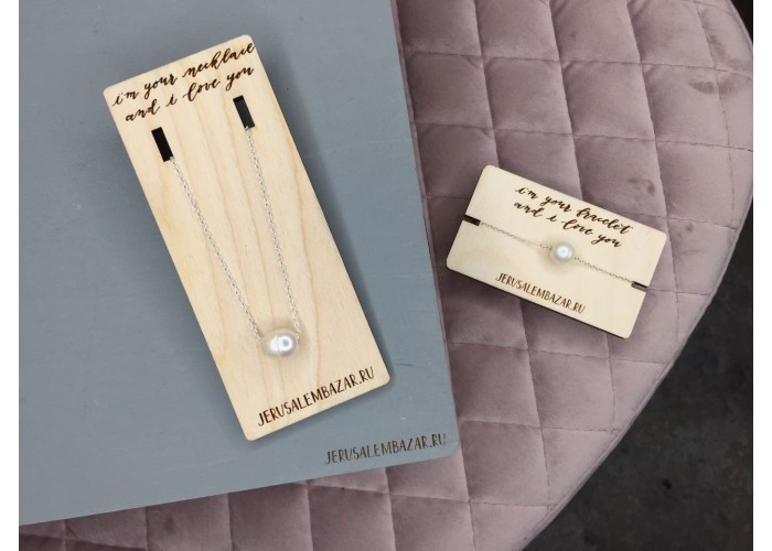 комплект: браслет и подвеска с жемчужиной // серебро
