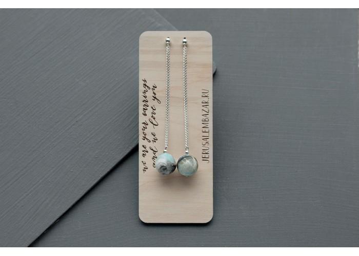 серёжки-пины с бусинами из амазонита // серебро