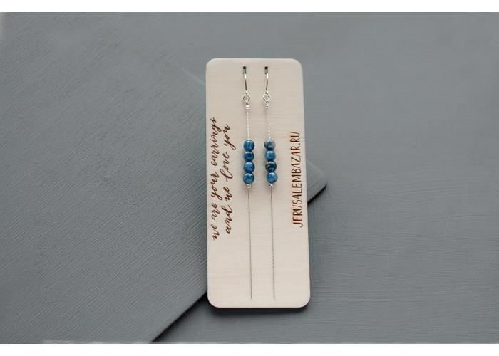 серёжки-цепочки с бусинами кианита // серебро