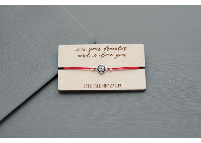 браслет на красной нити с подвеской из фианитов // серебро