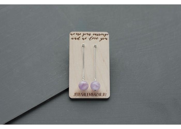 серёжки-цепочки с бусинами из аметиста // серебро