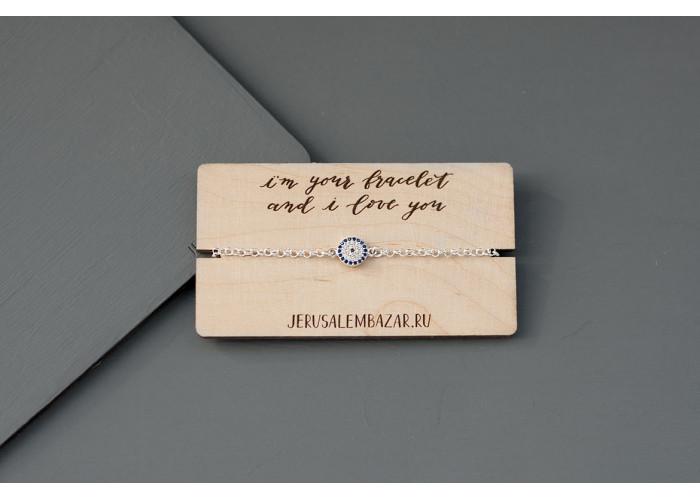 браслет на цепочке с подвеской из фианитов // серебро