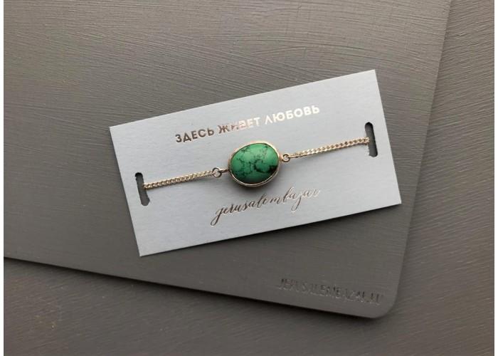 браслет с овальной бирюзой // серебро
