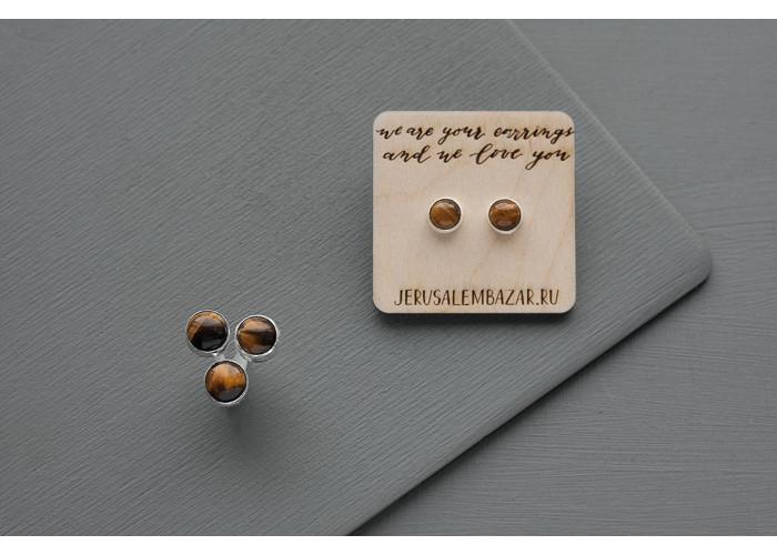 комплект: кольцо с тигровым глазом и серёжки-пусеты с тигровым глазом // серебро