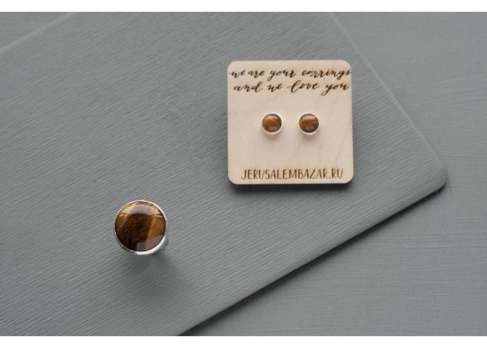 комплект: серёжки-пусеты с тигровым глазом и кольцо с тигровым глазом // серебро
