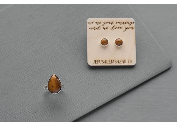 комплект: серёжки-пусеты с тигровым глазом и кольцо с каплей тигрового глаза // серебро