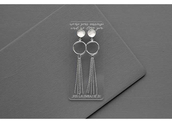 серёжки-гвоздики с горным хрусталём и бахромой // серебро