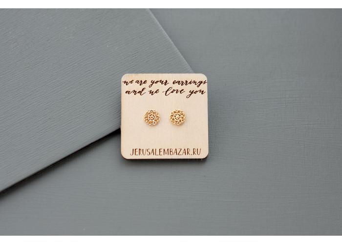 серёжки-пусеты ажурный цветок // голдфилд