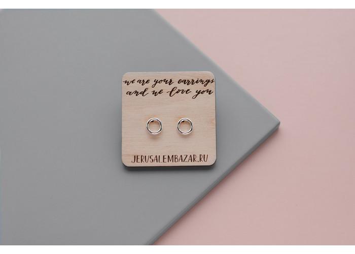 Серёжки-пусеты с маленьким кругом // серебро