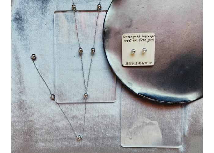комплект: серёжки-пусеты с шариком и сотуар с бусинами из серебра // серебро