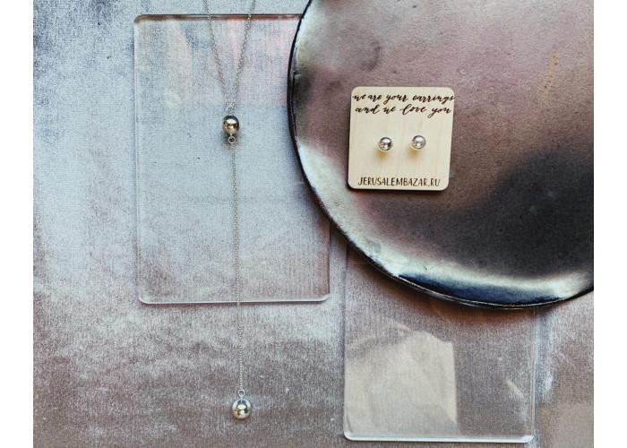 комплект: серёжки-пусеты с шариком и сотуар с двумя шариками // серебро