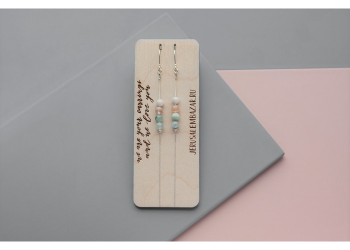 Серёжки-цепочки с бериллами // серебро