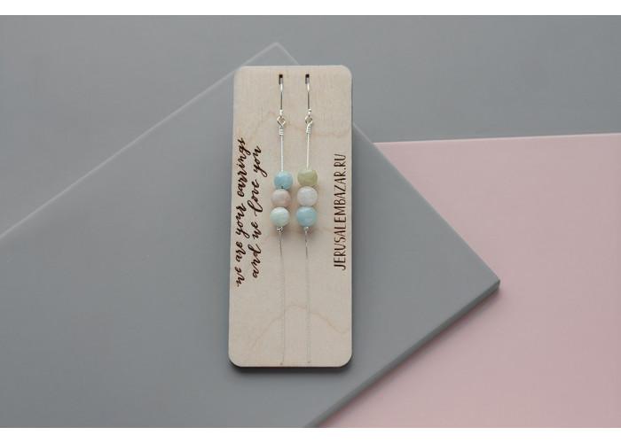 серёжки-цепочки с бусинами берилла // серебро