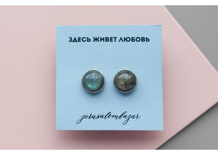 Серёжки-пусеты с лабрадоритом // серебро