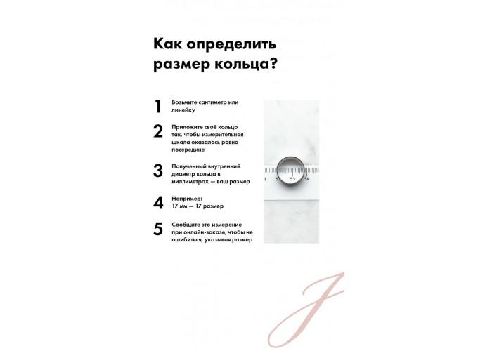 Комплект: два кольца галь // серебро и позолота