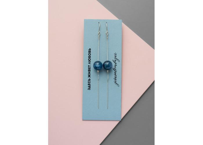 Серьги-цепочки с бусиной кианита // серебро